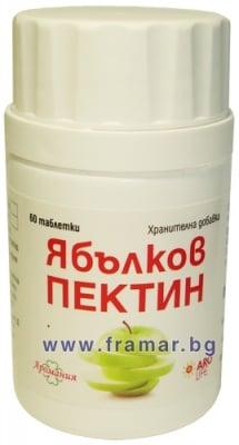 ЯБЪЛКОВ ПЕКТИН таблетки * 60 АРО ЛАЙФ