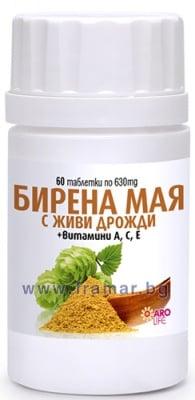 БИРЕНА МАЯ таблетки 630 мг. * 60 АРО ЛАЙФ