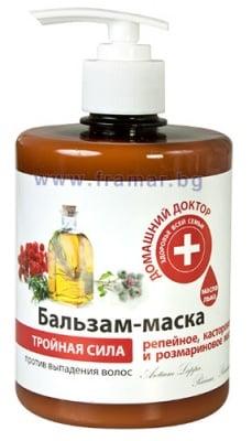 БАЛСАМ - МАСКА ТРОЙНА СИЛА с три вида масла - 500 мл