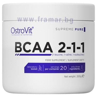 BCAA 2:1:1 прах 200 гр.