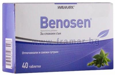 БЕНОСЕН таблетки * 40 ВАЛМАРК