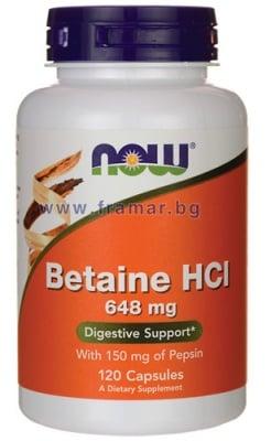НАУ ФУДС БЕТАИН ХИДРОХЛОРИД капс. 648 мг. * 120