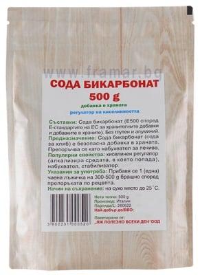 СОДА БИКАРБОНАТ - алкализира средата, в която се внася - 500 гр.
