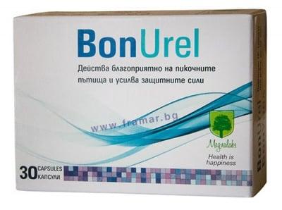 МАГНАЛАБС БОНУРЕЛ - при остри и рецидивиращи инфекции на пикочните пътища * 30 капсули
