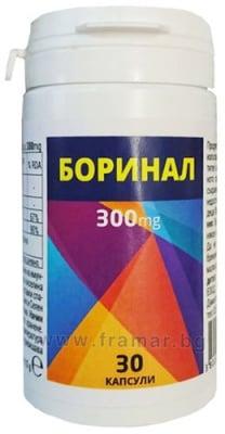 БОРИНАЛ * 30 капсули