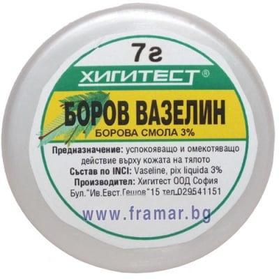 ВАЗЕЛИН БОРОВ 3% СМОЛА 7 гр. ХИГИТЕСТ