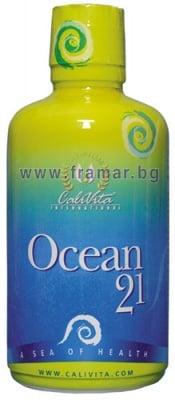 ОКЕАН 21 - за цялостно втзстановяване и като профилактика за здрав организъм - разтвор 946 мл.