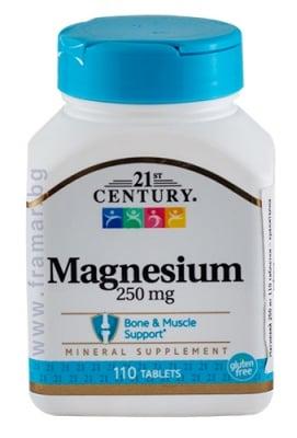 21 СЕНЧЪРИ МАГНЕЗИЙ таблетки  250 мг * 110