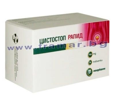 ЦИСТОСТОП РАПИД табл. 1100 мг. * 30