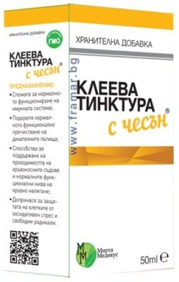 КЛЕЕВА ТИНКТУРА С ЧЕСЪН 50 мл.