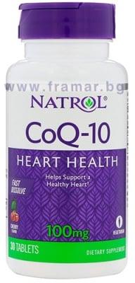 НАТРОЛ Co Q10 капсули 100 мг * 30