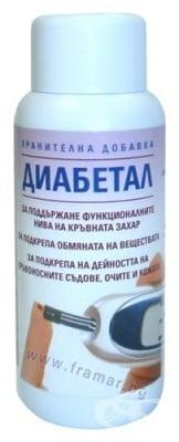 ДИАБЕТАЛ капки против диабет 100 мл
