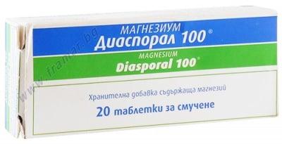 МАГНЕЗИУМ ДИАСПОРАЛ 100 таблетки за смучене 610 мг * 20