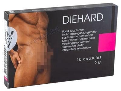 ДАЙ ХАРД - увеличава сексуалното желание и половата издръжливост * 10 капсули