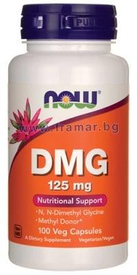 НАУ ФУДС ДИМЕТИЛ ГЛИЦИН (DMG) капс. 125 мг. * 100