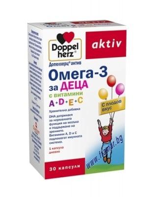 ДОПЕЛХЕРЦ ОМЕГА 3 ЗА ДЕЦА С ВИТАМИНИ A + D + E + C капс. * 30