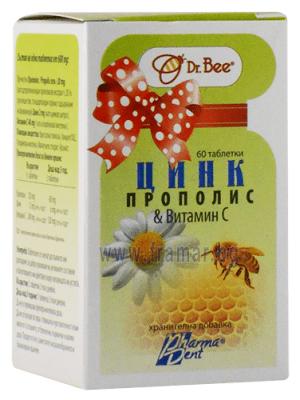 ПРОПОЛИС + ЦИНК + ВИТАМИН Ц таблетки за смучене * 60