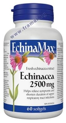 ЕХИНАМАКС капсули 2500 мг. * 60 УЕБЪР НАТУРАЛС