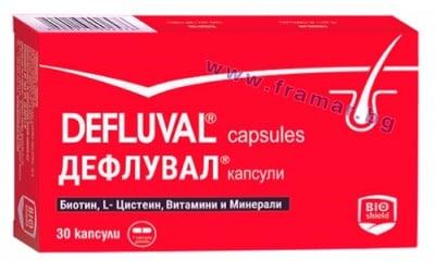 ДЕФЛУВАЛ капсули * 30