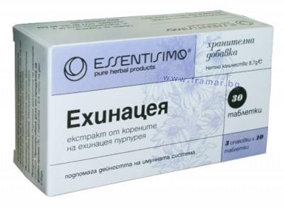 ЕХИНАЦЕЯ таблетки * 30 ЕВЕЛИН 29