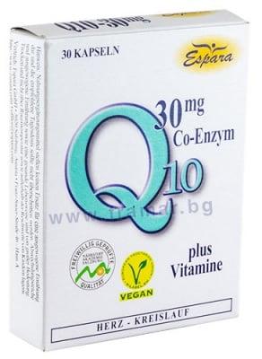 ЕКО - ЗИМ Q10 капсули * 30