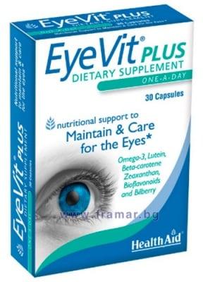 АЙ ВИТ ПЛЮС - грижа за добро зрение * 30 капсули
