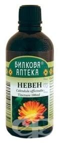 БИОХЕРБА НЕВЕН тинктура 100 мл