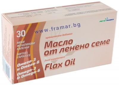 ЛЕНЕНО МАСЛО капсули 1000 мг. * 30 ФИТОФАРМ