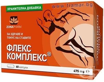 ФЛЕКС КОМПЛЕКС капсули 475 мг * 60 ЗОНАФАРМ