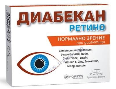 ДИАБЕКАН РЕТИНО при диабет, за нормално зрение * 30 капсули