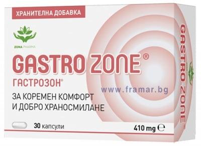ГАСТРОЗОН капсули 410 мг * 30 ЗОНАФАРМ