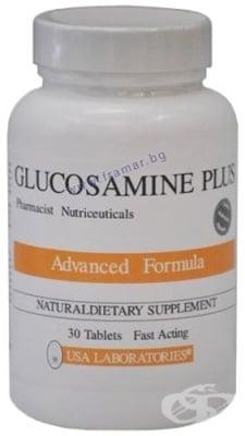 ГЛЮКОЗАМИН ПЛЮС 500 мг. * 30 капсули