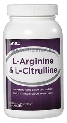 L - АРГИНИН 500 мг. + L - ЦИТРУЛИН 500 мг. каплети * 120 GNC