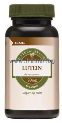 ЛУТЕИН капсули 20 мг. * 60  GNC