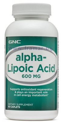 АЛФА ЛИПОЕВА КИСЕЛИНА каплети 600 мг. * 60 GNC