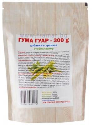 ГУМА ГУАР - естествен вегетариански заместител на желатина - 300 гр.