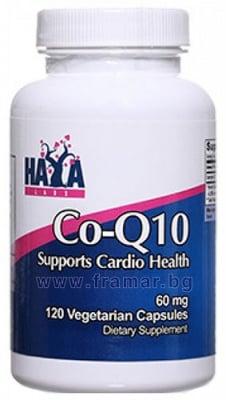 ХАЯ ЛАБС КОЕНЗИМ Q10 капс. 60 мг. * 120