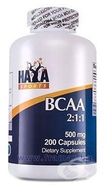 ХАЯ ЛАБС СПОРТС BCAA капсули 500 мг. * 200