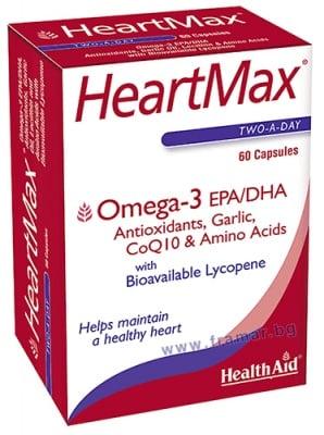 ХАРТ МАКС - поддържа здравословни нива на холестерола * 60 капсули