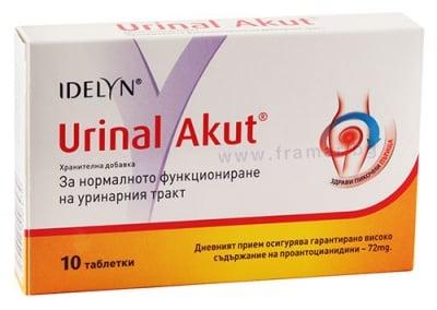 УРИНАЛ АКУТ таблетки * 10 ВАЛМАРК