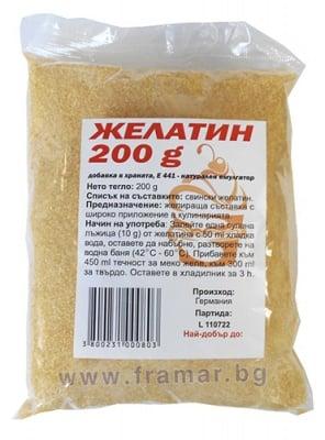 СВИНСКИ ЖЕЛАТИН НА ПРАХ 200 гр.