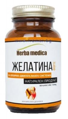 ЖЕЛАТИНА ФОРТЕ капс.330 мг. * 80