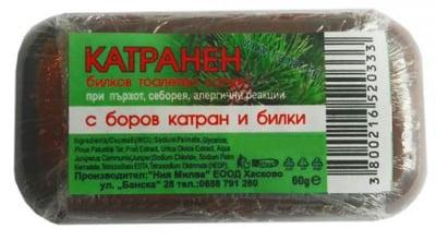 КАТРАНЕН САПУН С БИЛКИ 60 гр.