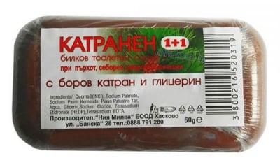 КАТРАНЕН САПУН С ГЛИЦЕРИН 60 гр.