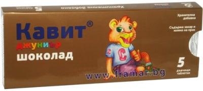КАВИТ ДЖУНИЪР ШОКОЛАД дъвчащи таблетки * 5