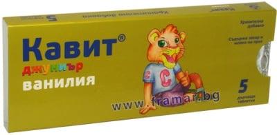 КАВИТ ДЖУНИЪР ВАНИЛИЯ дъвчащи таблетки * 5