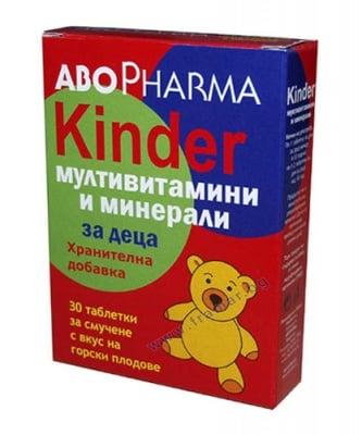 МУЛТИВИТАМИН + КАЛЦИЙ за ДЕЦА * 30 дъвчащи таблети