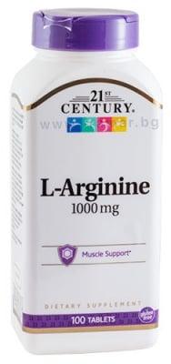 21 СЕНЧЪРИ L - АРГИНИН таблетки 1000 мг * 100