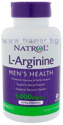 НАТРОЛ L - АРГИНИН таблетки 3000 мг * 90