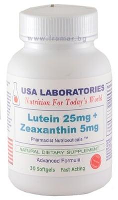 ЛУТЕИН + ЗЕАКСАНТИН защитава от оксидативен стрес * 30 капсули